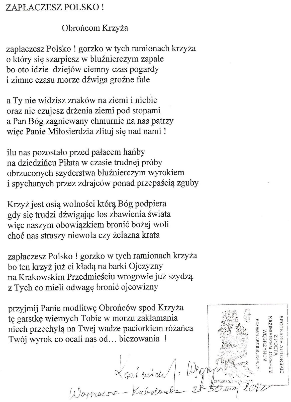 Z Krakowskiego Przedmieścia Obrońca Krzyża Smoleńskiego